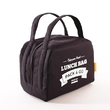 """Thermo lunch bag """"Lunch Bag (Zip)"""", black"""