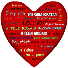 "Heart-pillow ""In all languages of the world"""