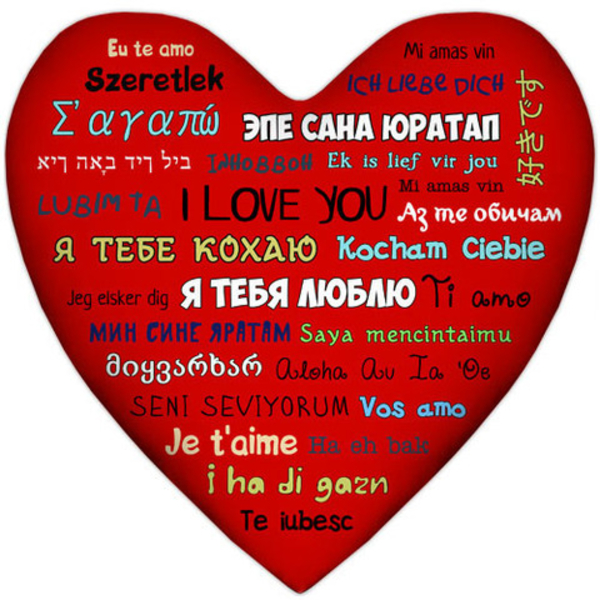"""Heart-pillow """"In all languages of the world"""""""
